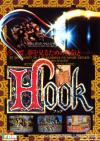 Hook (World)